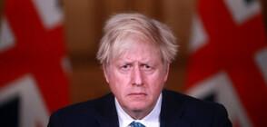 Борис Джонсън очаква с нетърпение да работи с Байдън