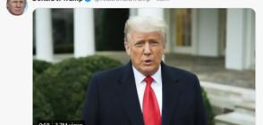 Тръмп може да е първият американски президент с две искания за импийчмънт