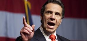 Губернаторът на Ню Йорк: Това бе опит за преврат