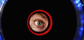 ЕК ще регистрира инициатива за забрана на масовото биометрично наблюдение