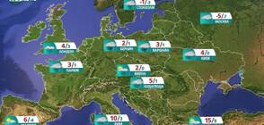 Прогноза за времето на NOVA NEWS (07.01.2021 - 14:00)
