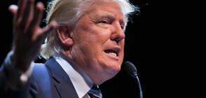 Бивш предан на Тръмп министър го заклейми като предател