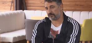 """Интернационална кухня с Кирил Ефремов в """"Черешката на тортата"""""""