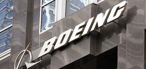 """Боинг плаща над 2,5 млрд. заради катастрофите със """"737 Макс"""""""