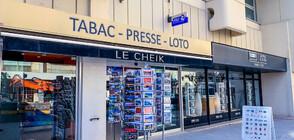 Български шофьор на камион спечели 500 000 евро от лотария във Франция