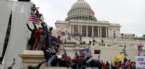 Повдигнаха обвинения на 15 души за щурма в Капитолия