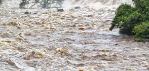 ВНИМАНИЕ! Опасност от наводнения у нас