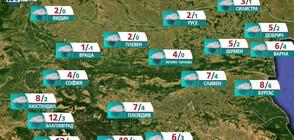 Прогноза за времето на NOVA NEWS (11.01.2021 - 14:00)