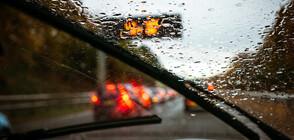 Опасни валежи от дъжд и сняг в почти цялата страна във вторник