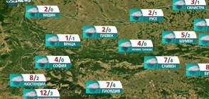 Прогноза за времето на NOVA NEWS (11.01.2021 - 18:00)