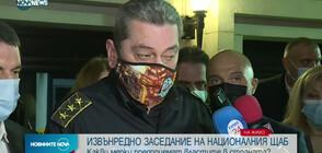 ОПАСНИ ПОРОИ: Застрашен е газопроводът България-Гърция (ВИДЕО)