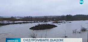 Вода заля пътя Бургас - Созопол