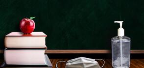 ОКОНЧАТЕЛНО: Взеха решение за обучението на учениците от 5 до 12 клас (ВИДЕО)
