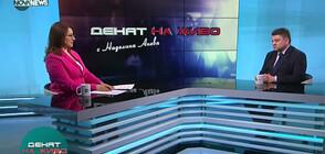 Красимир Ципов: Няма време за сериозна промяна в Изборния кодекс (ВИДЕО)