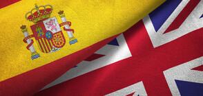 Испания удължава ограниченията за пристигащи от Великобритания