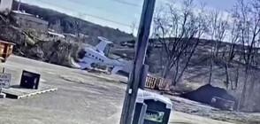 Малък самолет се разби край Ню Йорк (ВИДЕО)