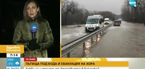 Нормализира се обстановката в Бургаско след пороите