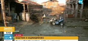 Какви са щетите след наводненията в Благоевградско