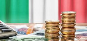 Италия с план за възстановяване за 222,9 милиарда евро