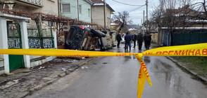 ЕКШЪН В МЕЗДРА: 70 души щурмуваха къщата, в която почина дете (ВИДЕО+СНИМКИ)
