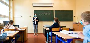 В края на януари започва масово тестване за COVID-19 на учители