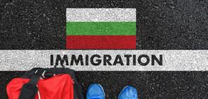 Bulgarian diaspora to receive special origin card
