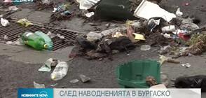 Средец е затрупан от боклуци след приливна вълна
