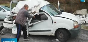 Мъж оцеля по чудо, след като срутище затисна колата му (ВИДЕО)