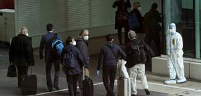 Експертите на СЗО пристигнаха в Ухан