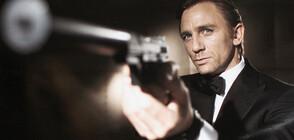 Премиерата на най-новия филм за Бонд може да бъде отложена (ВИДЕО)