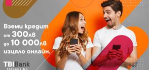 Банков кредит бързо, безопасно, удобно и изцяло онлайн с продукта на TBI Bank - Cashonline