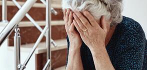 Трима пребиха и ограбиха 92-годишна жена и социалния ѝ асистент (СНИМКИ+ВИДЕО)