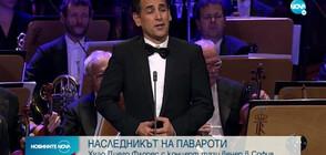 Световноизвестният тенор Хуан Диего Флорес за първи път пред българска публика