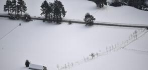 Отрицателен температурен рекорд отчетоха в Испания