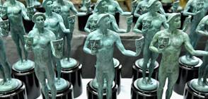 Американската гилдия на актьорите пренасрочи годишните си награди (ВИДЕО)