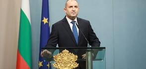 Радев: Нека 4 април да бъде Великден и за възкръсващата демократична България