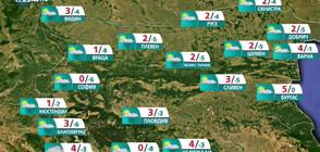 Прогноза за времето на NOVA NEWS (18.01.2021 - 17:00)