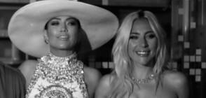 Лейди Гага и Джей Ло ще пеят на церемонията по встъпване на длъжност на Байдън