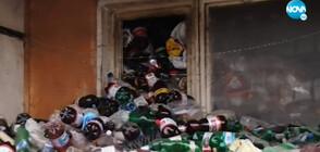 Мъж складира боклуци в жилището си, съседите му се опасяват от пожар (ВИДЕО)