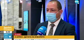 Младен Шишков: Католиците у нас са скандализирани от датата на изборите