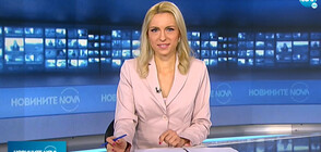 Новините на NOVA (15.01.2021 - 9.00)
