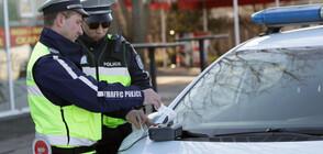 Започва нова полицейска акция на пътя