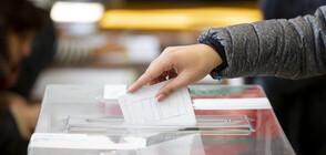 Как ще гласуваме в условия на пандемия?