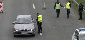 Във Великотърновско задържаха шофьор, употребил коктейл от наркотици