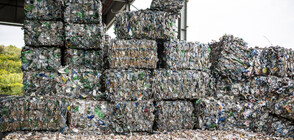 Bulgaria ranks 3rd in the EU in plastic recycling