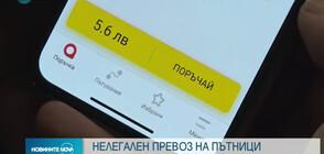 Руска платформа предлага нелегален таксиметров превоз