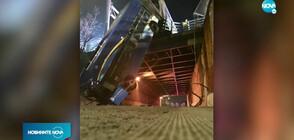 Автобус катастрофира и увисна от мост в Ню Йорк