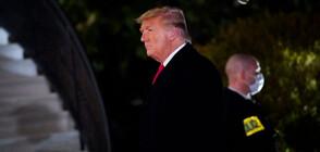 Тръмп напуска Вашингтон в деня на встъпването в длъжност на Байдън