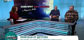 """Теди Москов: Няма """"нова нормалност"""" - това е ненормалност"""