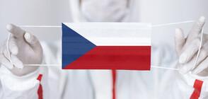 Чехия излезе на първо място в ЕС по относителен дял на новозаразените за 14 дни